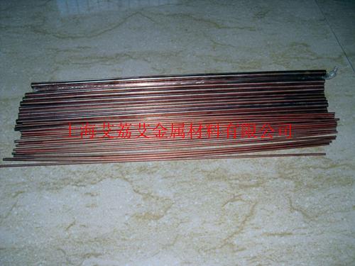 UNS C15710氧化铝铜、弥散铝铜、纳米氧化铝弥散强化铜、陶瓷铜、三氧化二铝铜合金