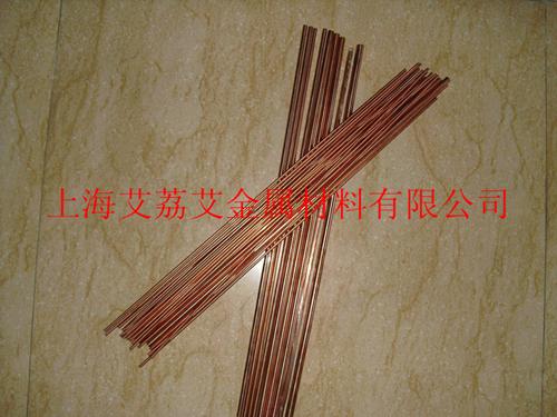 日本D-TEK氧化铝铜棒材 弥散强化铜棒材 ODSC陶瓷铜 电阻焊材料 三氧化二铝铜合金