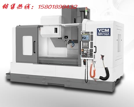 台湾永进加工中心立式NXV1020A