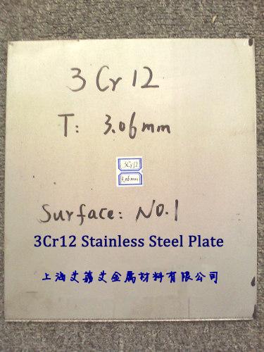 00Cr12超低碳铁素体不锈钢南非进口3Cr12不锈铁 1.4003耐热不锈钢 耐高温不锈钢 UNS S40977耐腐蚀不锈钢