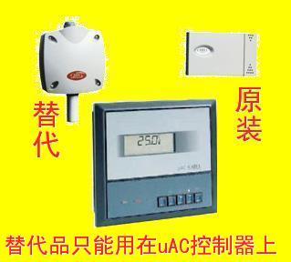 卡乐传感器替代产品DPWC111000