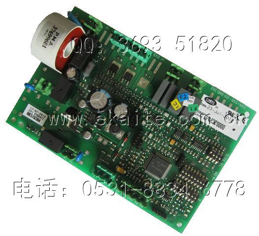 【原装正品】卡乐加湿板CP4R3D0000-3.0kg
