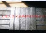 铍铝合金 铝铍合金 航空航天LX-62 LX59-3 AlBe5 AlBe3.5
