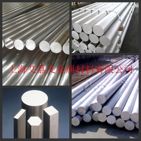 2618铝合金A91200/A92618航空航天铝合金A92219超硬铝合金