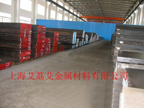美国芬可乐渗碳型塑料模具钢P1,P2,P3,P4,P5,P6模具钢