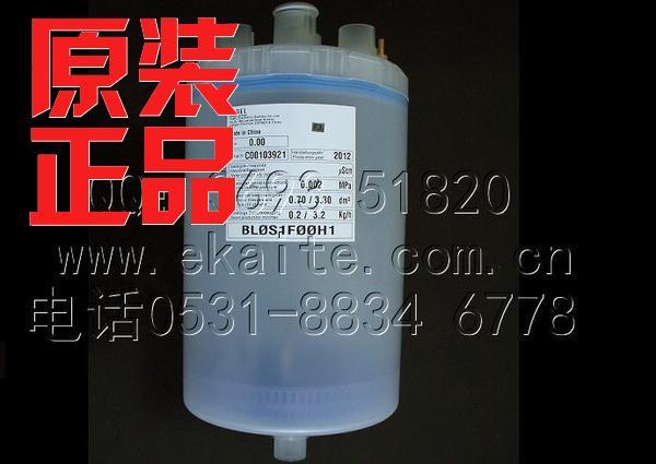 施耐德机房空调卡乐加湿罐加湿桶BLOS1FOOH1