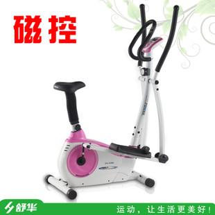 【舒华】SH-818B家用 运动 椭圆机健身车 有氧健身 舒华健身车
