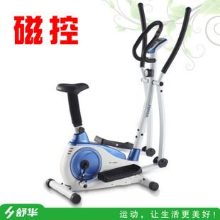 【舒华】SH-818A【特价包邮】椭圆机健身车 8系列 磁控单车