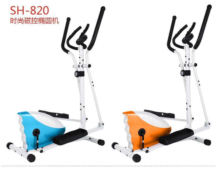 【舒华】SH-820 椭圆机 健身车家用 有氧 健身 舒华健身车
