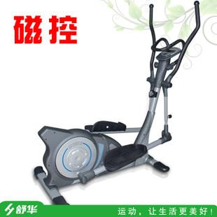【舒华】SH-816磁控椭圆机 家用 有氧 美体 塑身 健身车 舒华健身车