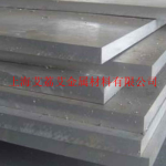 高强度铝合金Alumec79耐磨铝合金Alumec89航空航天铝合金Alumec99模具专用超硬铝合金化学成分力学性能