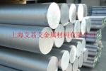 5154A/AA5154/5152/5251/5454/5554/5356防锈铝合金铝板铝棒铝管化学成分物理性能力学性能