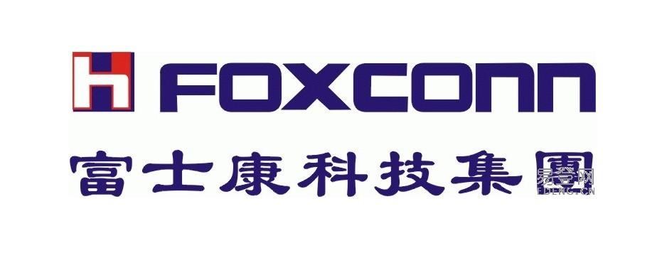 FOXCONN大量招聘,包吃住,无需经验!!!