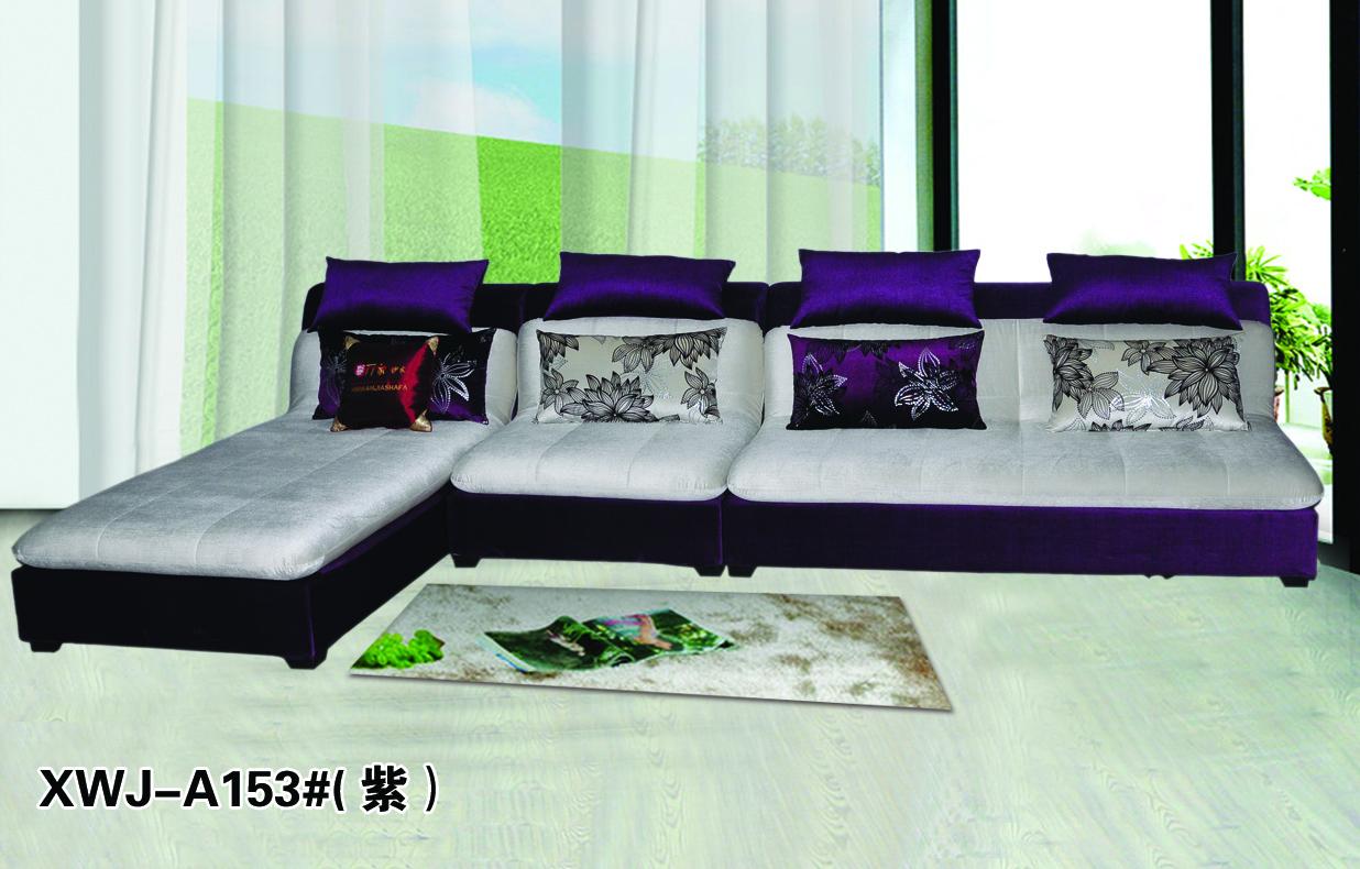 馨万家 布艺沙发A153#(紫)