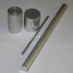 德国铝合金(GIANTAL,WELDURAL,HOKOTOL)DIN3.1645(AlCuMgPb)2030超硬铝合金航空航天铝合金