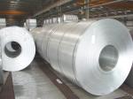 L3铝合金1050A工业纯铝铝板铝棒铝管铝方管铝型材化学成分力学性能
