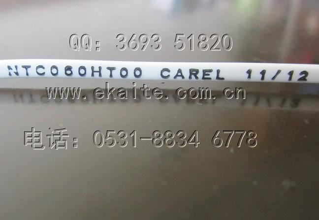 卡乐传感器NTC060HT00