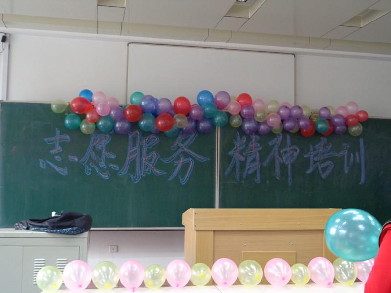 2012年吉林建筑工程学院心语志愿者协会志愿服务精神培训