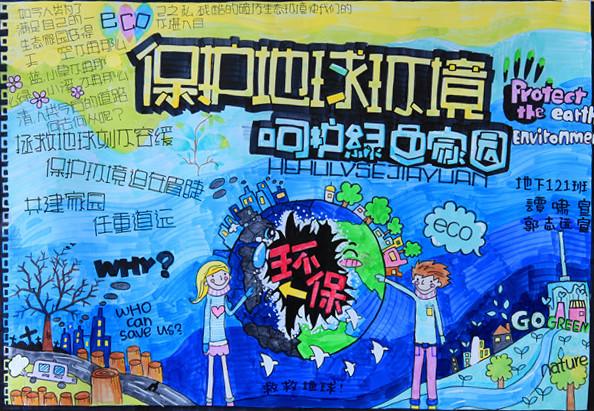 """第二届""""绘生绘色""""公益海报设计大赛参赛作品展示"""