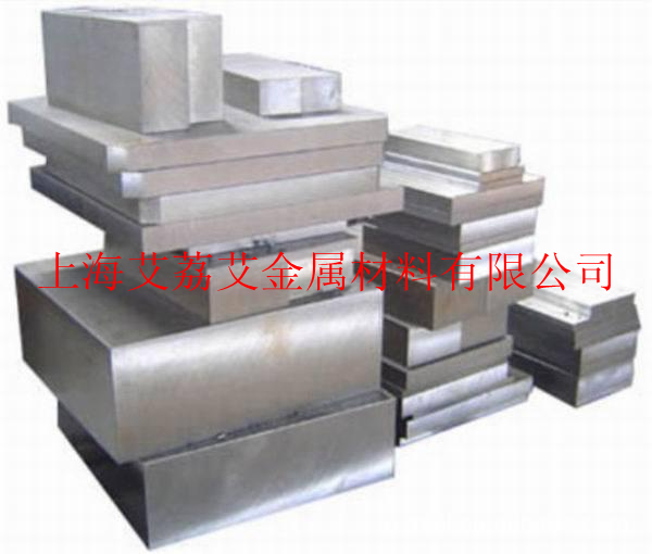 高锰钢钼钒系无磁钢无磁模具钢7Mn15Cr2Al3V2WMo化学成分力学性能