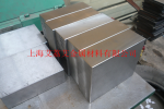DF6Co(W6Mo5Cr4V2Co2)含钴耐磨高速钢DF6(M2\SKH51)/DF6M(SKH54)一胜特高速工具钢化学成分力学性能