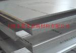 DIN 3.1645(AlCuMgPb)德国进口铝合金化学成分铝铜超硬铝合金
