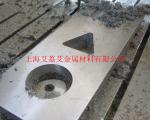 2038、6262、6043、6101、6201、6463A、6351、6005A、6N01铝合金板铝棒铝管