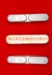 电梯吊索具紧固专用巴氏合金ZCHSnSb4-4巴比特合金ZCHSnSb7.5-3白合金ZChSnSb8-8