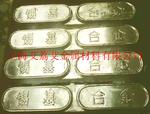 抗震抗压锡基巴氏合金ZCHSnSb11-6巴比特合金ZCHSnSb15-2-18白合金ZChSnSb8-8