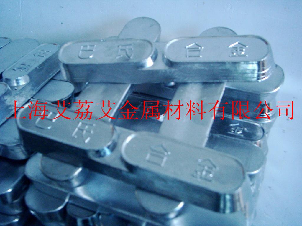 铅基轴承巴氏合金ZChPbSb16-16-2巴比特合金 白合金ZChPbSb16-16-1