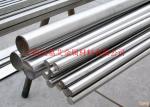 18Ni(250)(00Ni18Co8Mo5TiAl)高强度高合dafa888官网合法吗氏体时效硬化钢