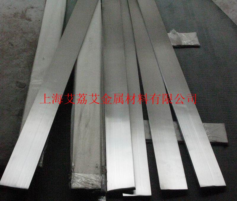 马氏体时效钢18Ni(250)超低碳钢模具钢022Ni18Co8Mo5TiAl化学成分力学性能热处理