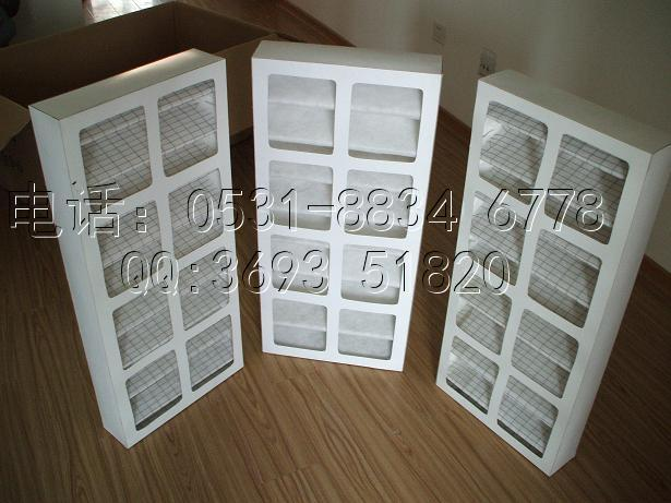 海洛斯机房空调纸框过滤网1010*375*96