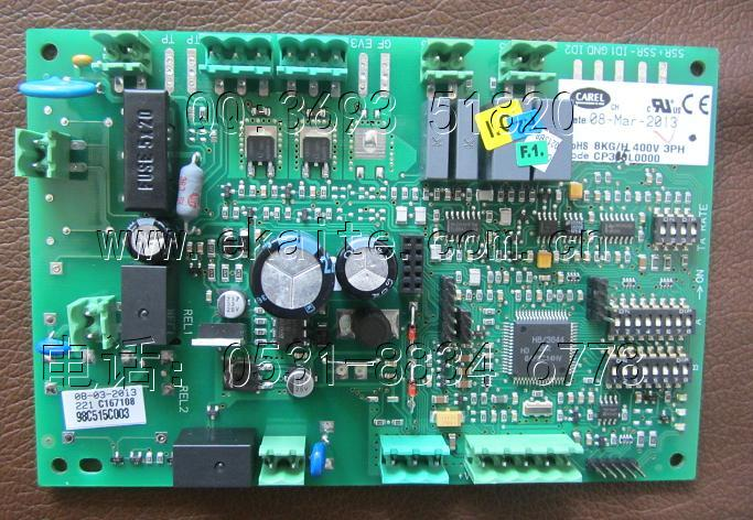 【原装正品】卡乐加湿板CP3外置互感器