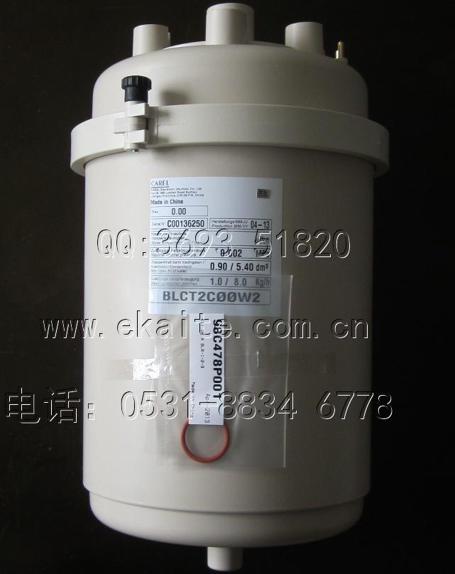 卡乐加湿桶加湿罐BLCT2COOW2可拆插接