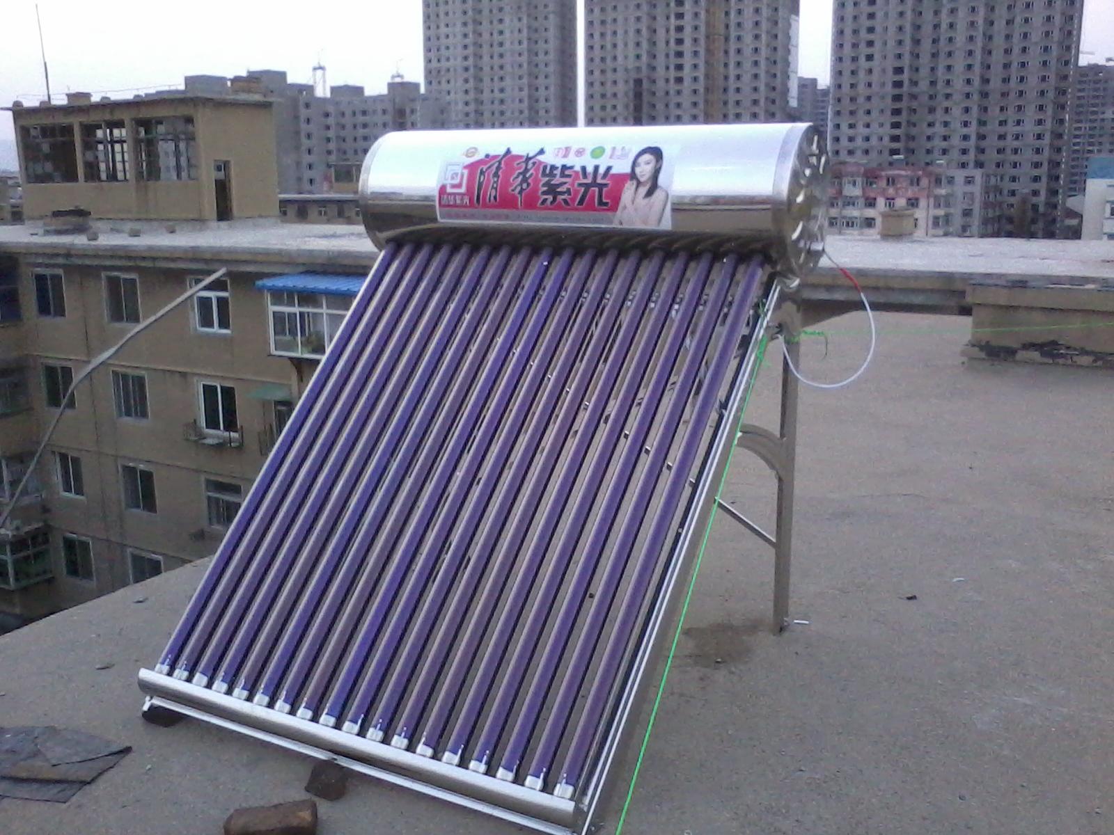 清华紫光太阳能