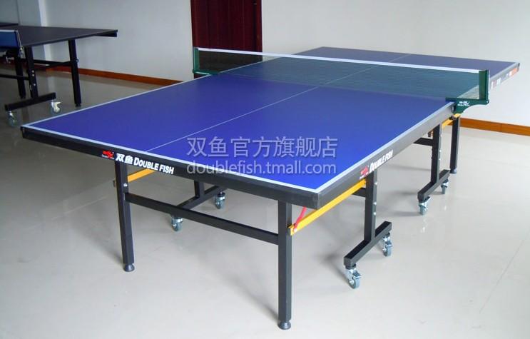 双鱼全新201A乒乓球台