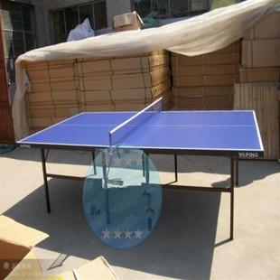 亚平乒乓球台3526