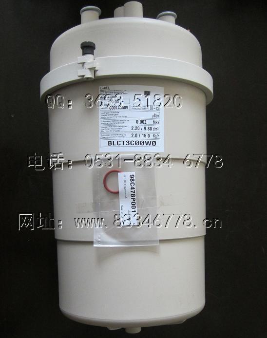 卡乐加湿桶加湿罐BLCT3COOW0-15kg 可拆螺接