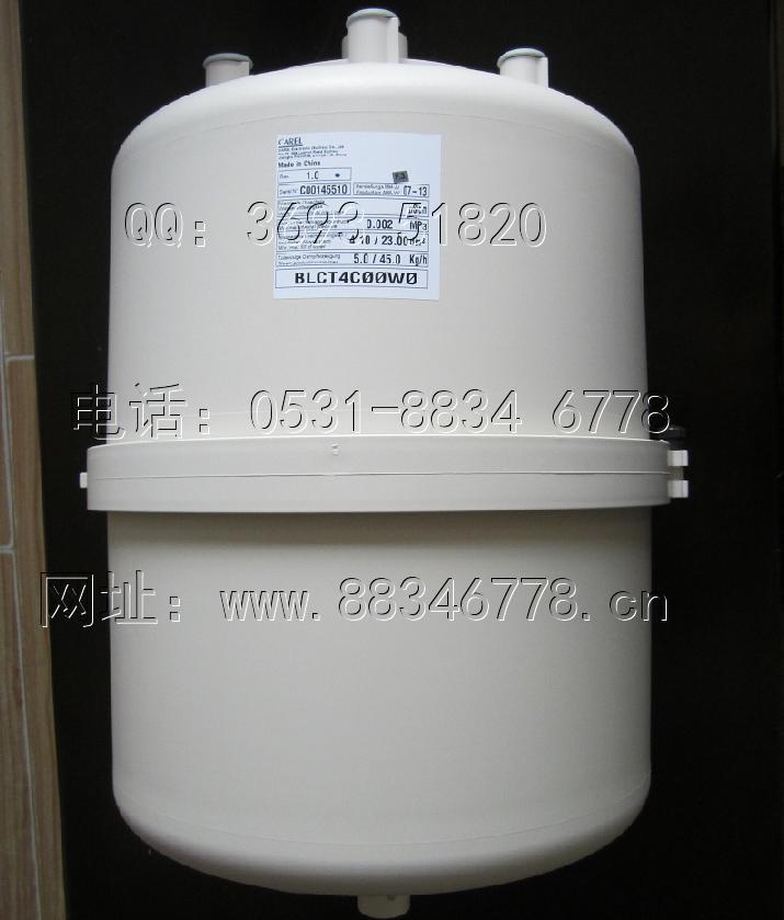 卡乐加湿桶加湿罐BLCT4COOW0-45kg 可拆螺接