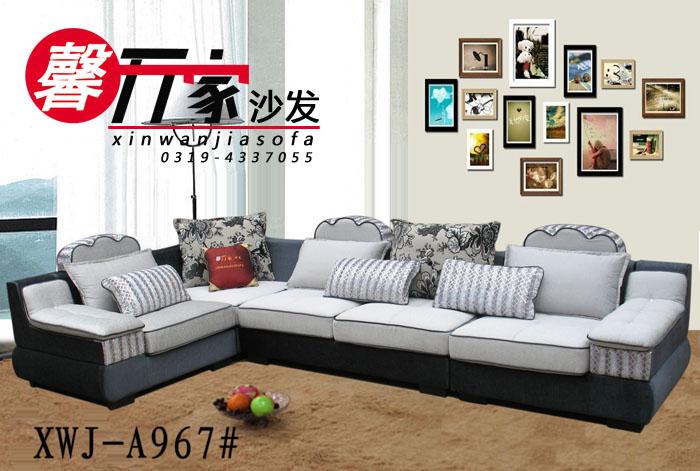 新款沙发XWJ-A967