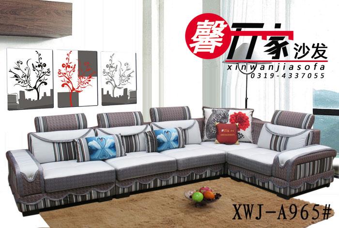 新款沙发XWJ-A965