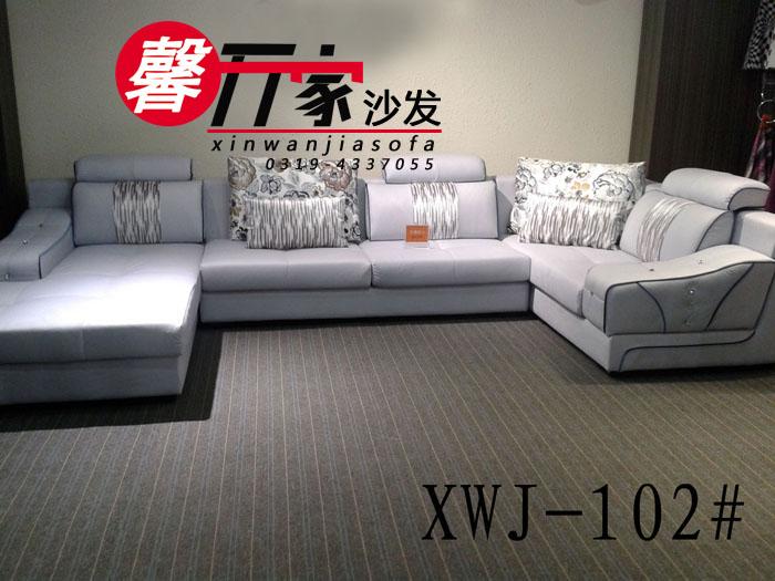 新款布艺沙发XWJ-102#