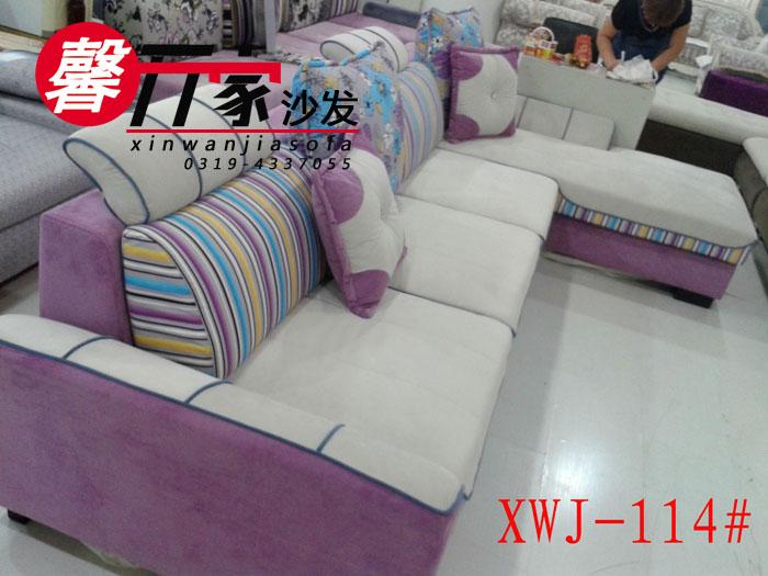 新款布艺沙发XWJ-114#