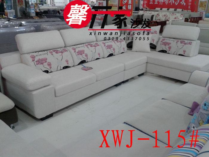 新款布艺沙发XWJ-115#