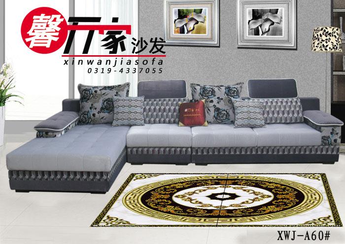 新款布艺沙发XWJ-A60#