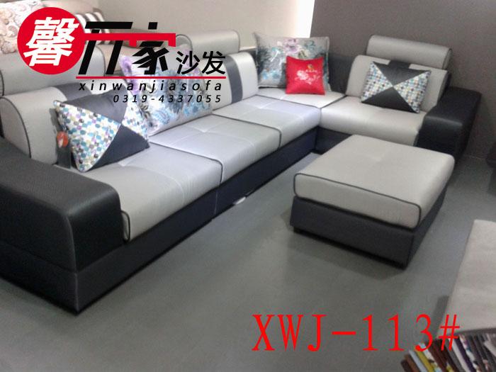 新款布艺沙发XWJ-113#