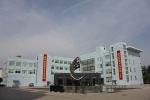 中航工业西安飞机工业(集团)有限责任公司