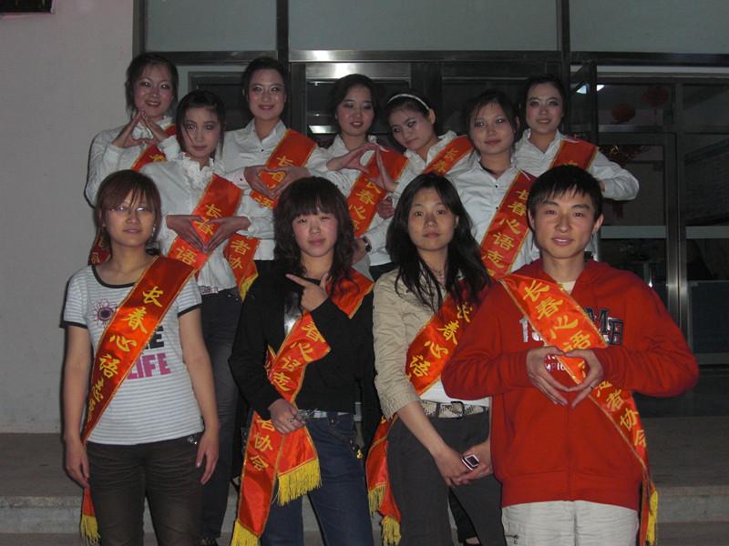 2009年5月8日参加建大净月校区首届社团展示会