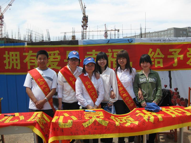 """2009年5月19日""""心语心愿""""信箱签名会"""